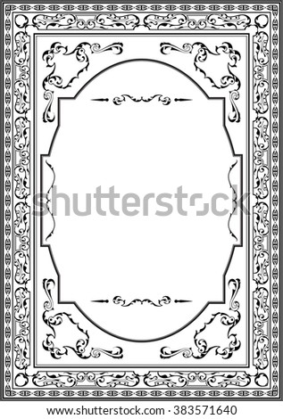 Glorious vintage art greeting page is on white - stock vector
