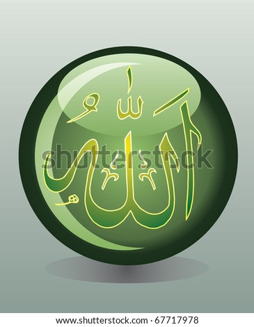 Glossy badge with arabic word for Allah - stock vector