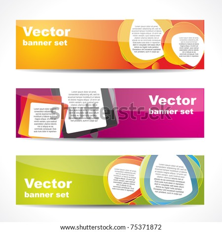 Glossy banner set with place for your text - stock vector