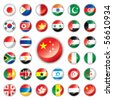 Glossy button flags - Asia & Africa. 32 Vector icons. Original size of China flag in down right corner. - stock photo