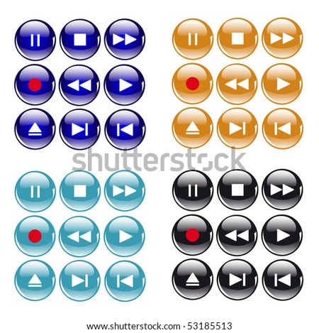 Glossy buttons in vector - stock vector