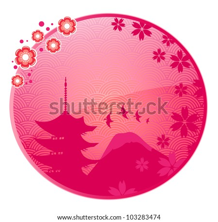 glossy icon with Japanese view and space for text (vector eps10) - stock vector