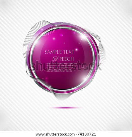 Glossy pink speech bubble - stock vector