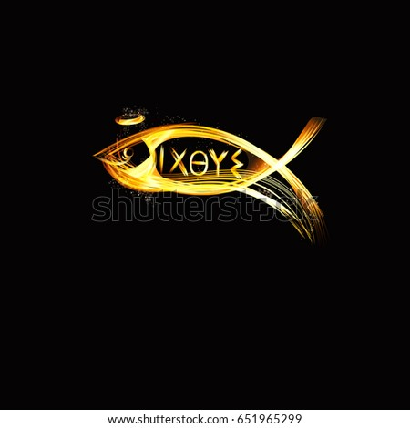 Glowing Fish Shape Symbol Ichthys Adopted Stock Vector 651965299