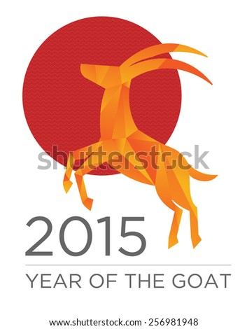 Goat illustration for Chinese New Year - stock vector