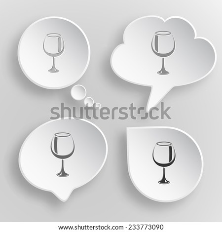 Goblet. White flat vector buttons on gray background. - stock vector