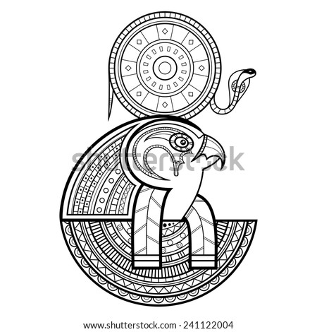 vector god ancient egypt thoth stock vector 244423870 shutterstock. Black Bedroom Furniture Sets. Home Design Ideas