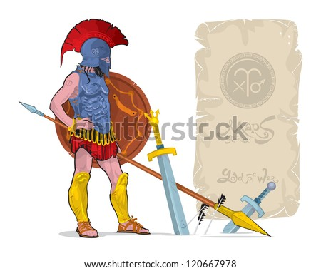 God of War standing, vector - stock vector