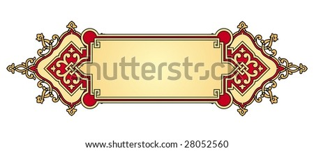 Gold and yellow banner vector