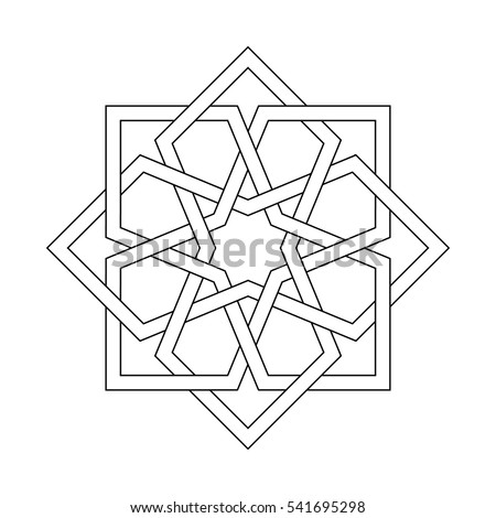 Gold arabesque ornament isolated on white background. Vector illustration
