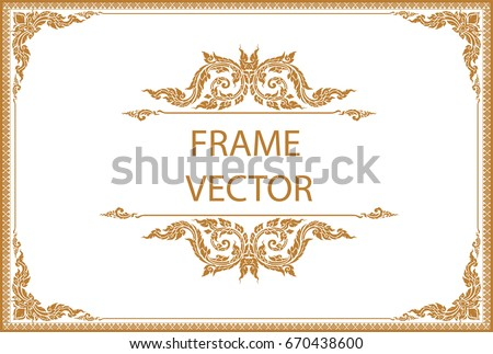 Gold Border Design, Frame Photo Template, Certificate Template With Luxury  And Modern Pattern,