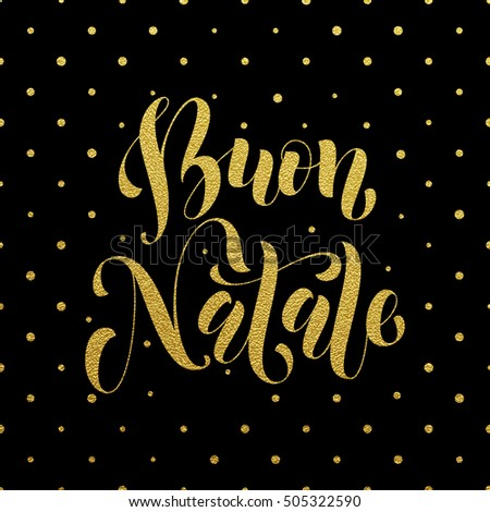 Italian Holiday Print Stock Images Royalty Free Images