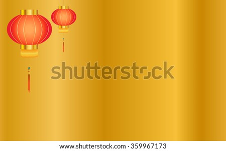 Gold Chinese Lantern Background Illustration