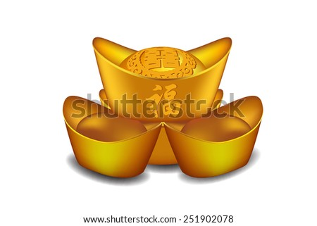 gold chinese. The word appears translating Chinese and wealthy. - stock vector