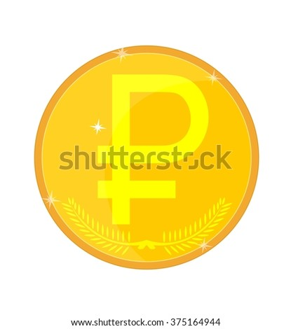 Gold coin with the symbol of the Russian ruble, vector illustration