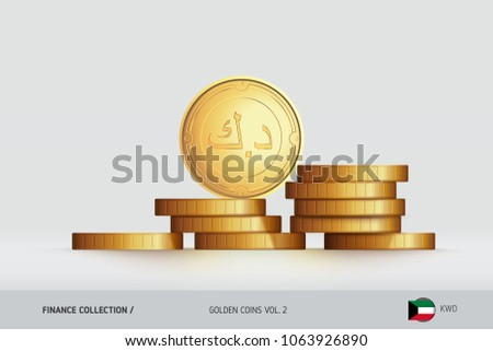 Gold Coins Realistic Kuwaiti Dinar Coin Stock Vector Royalty Free