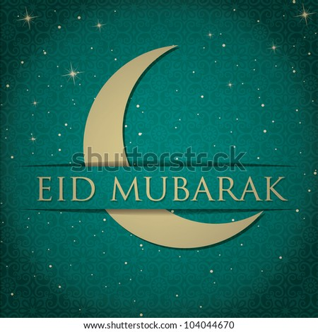 "Gold crescent moon ""Eid Mubarak"" (Blessed Eid) card in vector format. - stock vector"