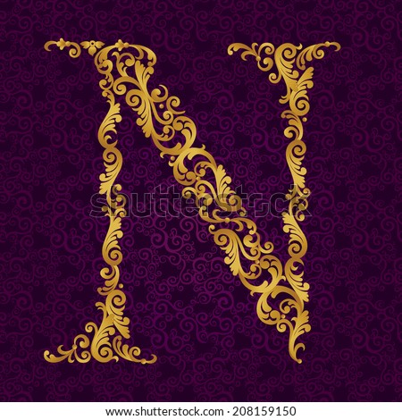Gold font type letter N, uppercase. Vector baroque element of golden alphabet made from curls and floral motifs. Victorian ABC element in vector. - stock vector