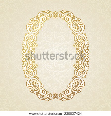 Gold font type letter O, uppercase. Vector baroque element of golden vintage alphabet made from curls and floral motifs. Victorian ABC element in vector. - stock vector