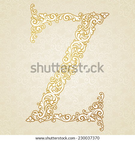 Gold font type letter Z, uppercase. Vector baroque element of golden vintage alphabet made from curls and floral motifs. Victorian ABC element in vector. - stock vector