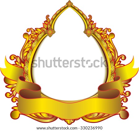 Gold frame picture vector design oval and gold ribbon for word bottom white background - stock vector