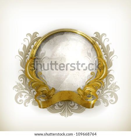 Gold Luxury Frame, old-style vector isolated - stock vector