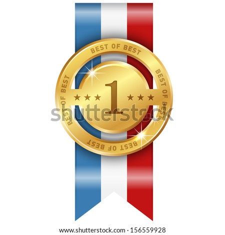 No One Stock Images Royalty Free Images Amp Vectors