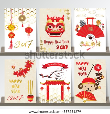 Chinese card yelomdiffusion gold red chinese card lion monkeytemple stock vector 557251279 m4hsunfo