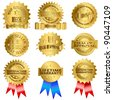 Gold seals. Seal of approval, lifetime warranty, high quality product. - stock vector