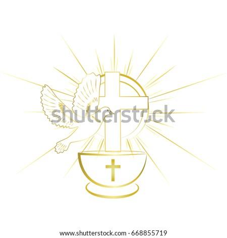 Gold simple classy baptism symbols invitation stock vector 2018 gold simple and classy baptism symbols invitation stopboris Images
