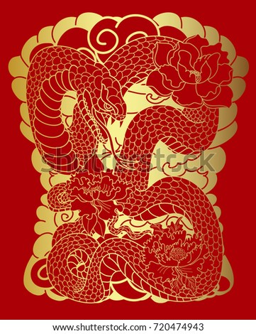 Gold Snakes and flowers. Tattoo design. Hand drawn snake vector illustration on red background.