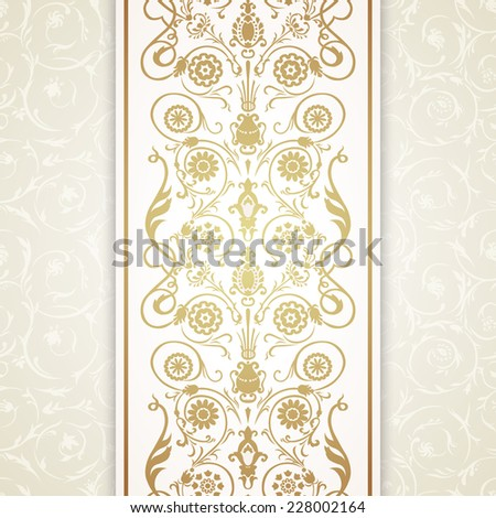 Gold vertical ornament on seamless background. - stock vector