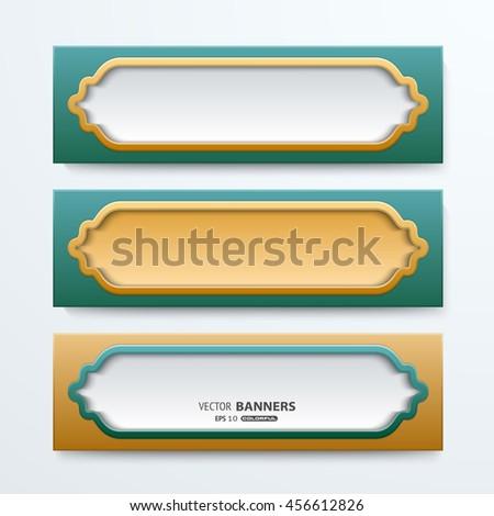 golden green header banners template 3 d stock vector 456612826