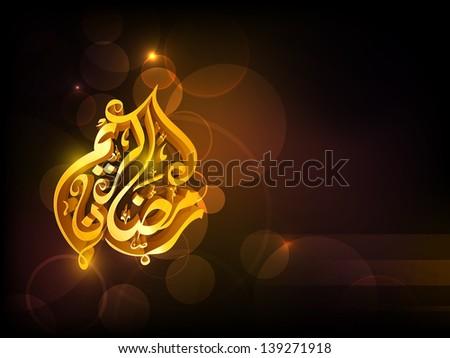 Golden Arabic Islamic calligraphy text Ramadan Kareem or Ramazan Kareem on shiny abstract background. - stock vector
