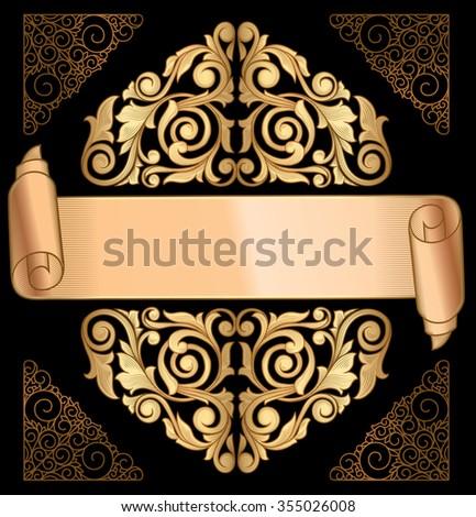 Golden decorative design - stock vector