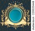 Golden decorative emblem - stock vector