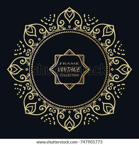 golden frame template label vintage sign stock vector 747905773
