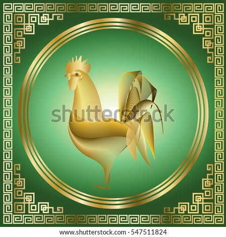 Golden rooster with green background