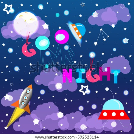 Good night. Colorful kids vector illustration. Space background.