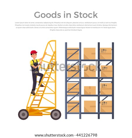 Goods in stock banner design flat. Warehouse stock with a pile of cardboard boxes and package boxes. Delivery and shipping cargo, logistic to storehouse, merchandise box, vector illustration - stock vector