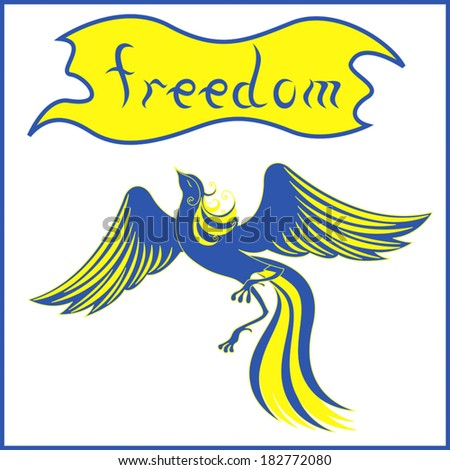 Graceful bird Phoenix that symbolizing a freedom in blue and yellow national flag colors of Ukraine. Hand drawing vector illustration - stock vector