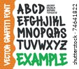 Graffiti alphabet, full ABC A-Z, street tag style font, handwritten type - stock vector