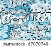 Graffiti background. Urban art - stock vector