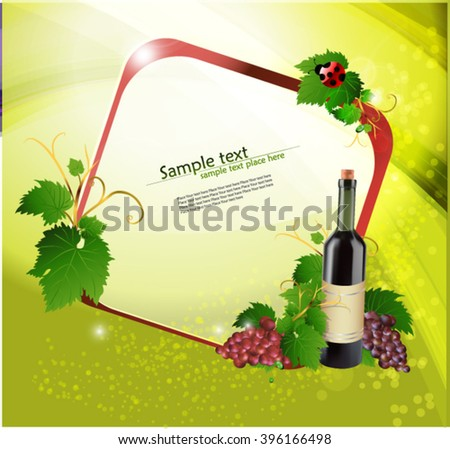 Grape and bottle of wine, vector  - stock vector