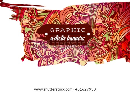 Graphic artistic horizontal banner with doodle style multicolor pattern and decorative elements. Torn paper effect