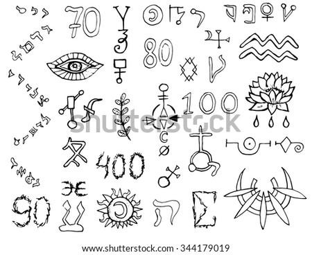 Graphic Set Mystic Magic Symbols Letters Stock Vector 344179019