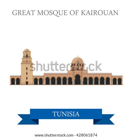 Great Mosque of Kairouan in Tunisia. Flat cartoon style historic sight showplace attraction web site vector illustration. World countries cities vacation travel sightseeing Africa collection. - stock vector