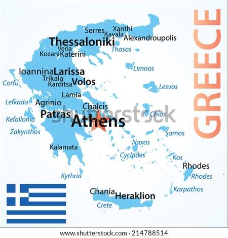 Greece - stock vector
