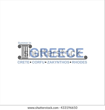 Greece - stock vector