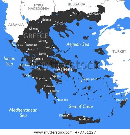 Greece Map Vector Detailed Color Greece Stock Vector 479751229